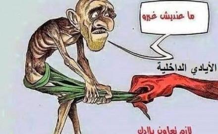 حال الجزائري سنة 2016
