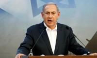 نتنياهو: لن نلتزم بالقرار الأممي ضد الاستيطان