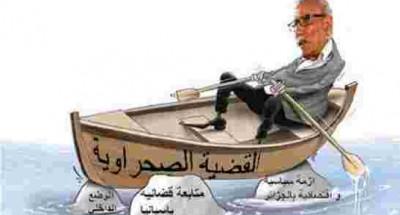 """إبراهيم غالي يطلب عفو ملكي عن """"مجرمي وقتلة"""" أحداث اكديم إزيك"""