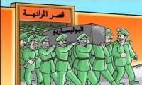 النظام الجزائري يطارد البوليساريو في مدن الجزائر مثل المهاجرين الأفارقة غير الشرعيين