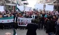 مظاهرات بسوريا للمطالبة بإسقاط  النظام وتوحد  المعارضة
