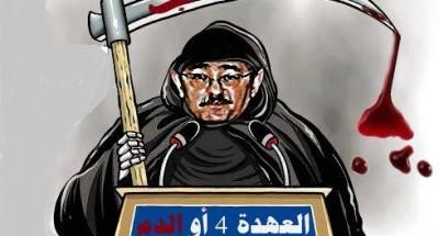 عاجل:عملية إرهابية في قسنطينة بالجزائر الإرهابية وصانعة الإرهاب