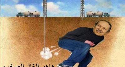 """الجزائر النفطية المفلسة:إضراب عمال """"سونالغاز من أجل الكرامة والحقوق"""
