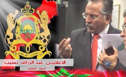 الصحراء المغربية بين الأمس الإقصائي والحاضر التشاركي