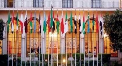 الحوثيون الشيعة باليمن يهاجمون المغرب بعد منعهم من المشاركة في مؤتمر الإتحاد البرلماني العربي