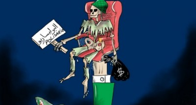 """عصابة البوليساريو تتهم المغرب بالتسبب في إستقالة """"كريستوفر روس """""""