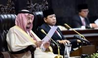 الملك السعودي سلمان بن عبد العزيز يدعو من إندونيسيا لمواجهة الإرهاب
