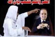 الجزائر : 18 عاما من حكم بوتفليقة و3 سنوات على عهدته الرابعة !