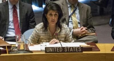 إجماع في مجلس الأمن حول قرار يجبر البوليساريو على الانسحاب من الكركارات