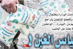 الجزائر:أسواق مهجورة وأسعار ملتهبة في رمضان والمواطن ضحية