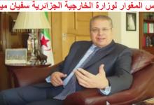 الأمم المتحدة تفضح كلاب الدبلماسية الجزائرية وتتأسف على الاعتداء في حق المغربي