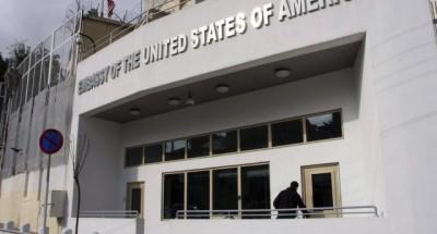 إعتقال صحفية أمريكية بالجزائر