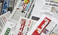 عرض لأبرز عنـاوين الصحف الصادرة اليوم الخميـس