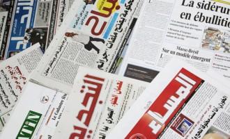 عرض لأبرز عنـاوين الصحف الصادرة اليوم