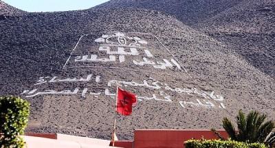 """فرنسا وإسبانيا تمدان المغرب بآلاف الوثـائق الخاصة ب""""ذاكرة الصحراء المغربية"""""""